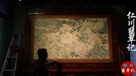 实拍翡翠雕刻的中国地图,看看你能不能在上面找到自己的家乡