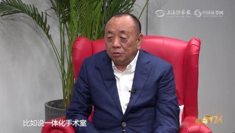 直面掌门人:迈瑞医疗董事长李西廷(上)