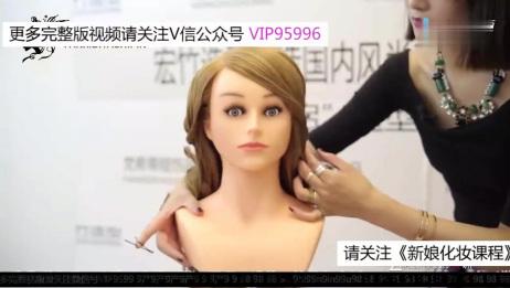 什么是化妆蒙妮坦化妆学校