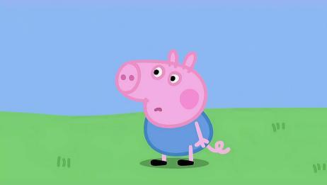 小猪佩奇:佩奇和苏西打网球,没人理乔治,委屈的大声哭啼!