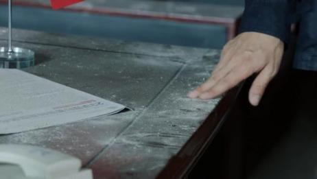 水务局新局长刚上任,桌子上的土有一尺厚,下秒做法书记看呆眼!