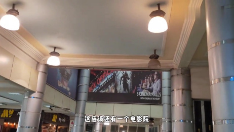 埃塞首都豪华商场怎么样?像我国县城的感觉,中国商品在这很畅销