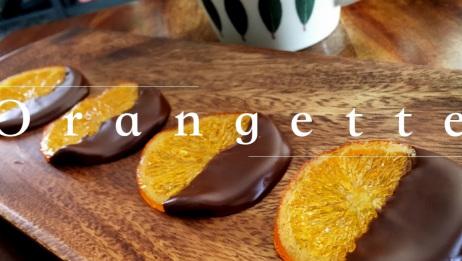 巧克力香橙片 オランジェット orangette