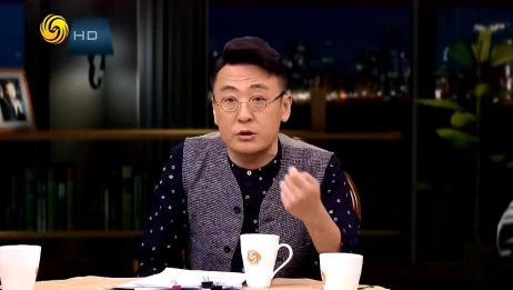锵锵三人行:人民日报拯救了豆瓣?这是什么原因呢