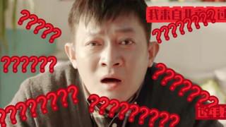 我来自北京之过年好杨志刚帅哥火蓝刀锋主演