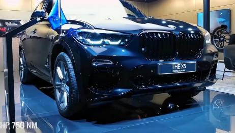 汽车:2020款全新宝马X5闪亮登场全方位了解后买不买自己做决定!