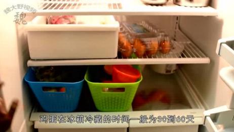 冰箱不是保险箱,食物存储时间不当严重伤身体,劝你先搞明白