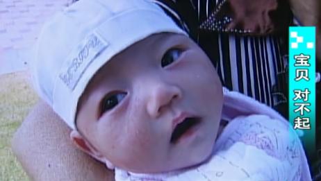 宝贝对不起1:孩子一出生就被送进抢救室,经过20天才被抢救回来