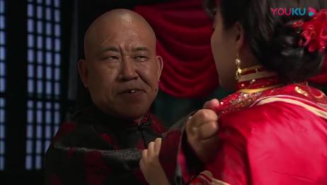 错嫁:丑男强娶千金小姐,新婚夜打晕圆房,太可怕了!