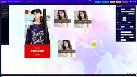 阿里巴巴店铺安装CSS3微移特效鼠标经过图片往上移动效果教程