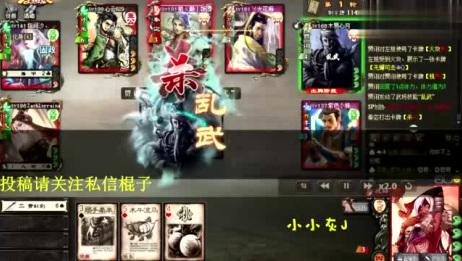 三国杀 贾大爷在自己的回合被完杀 徐氏的伏诛技能贾诩很抓狂