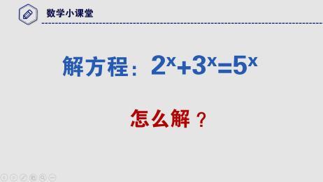 这个题一眼能猜出答案,但是步骤不会写,怎么解?