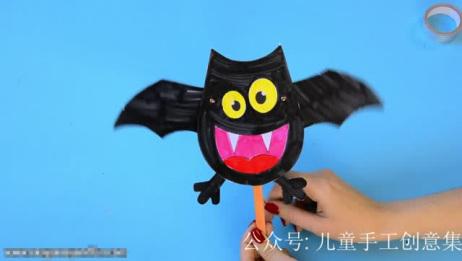 儿童手工创意集  手工折纸蝙蝠制作教程
