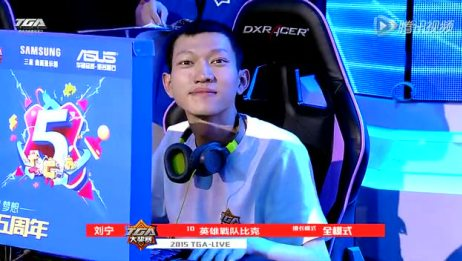 QQ炫舞 个人赛 决赛 TGA大奖赛2015冬季总决赛