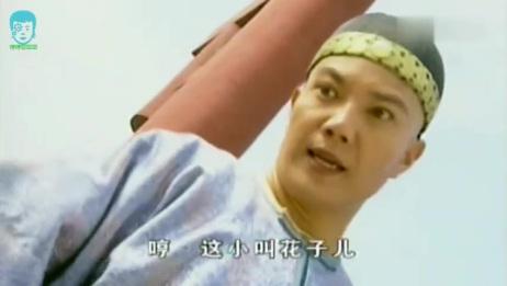 童年的记忆——《九岁县太爷》集锦,第一集