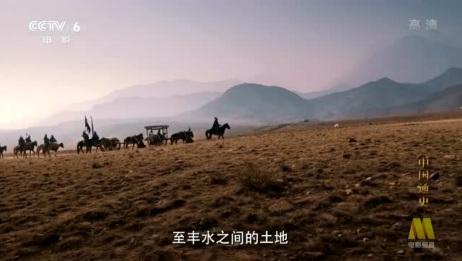 中国通史:秦国的起源