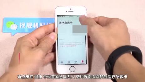 这功能只有iOS11上才有,真的太有用了,用苹果的都该试试