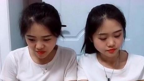 双胞胎姐妹如何过周末,结果竟被亲妈给套路了看一次笑一次!