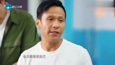 森娱乐:宋小宝重回考场,念作文中途掩面而泣