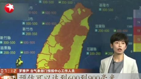 """超强台风""""利奇马""""来袭:台湾——雨势渐强 今天影响最大"""