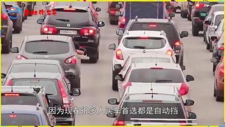 注意!自动挡有隐藏的省油挡位,4S店却从不说,就连很多老司机都不知道!