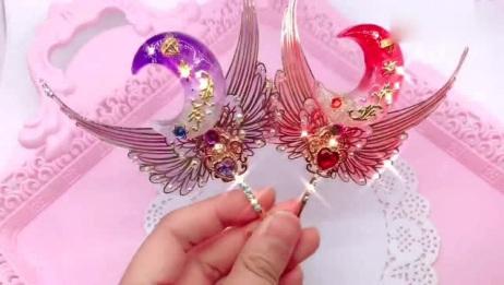 魔幻翅膀钥匙扣,美美哒,真的想不到竟是用滴胶做成的