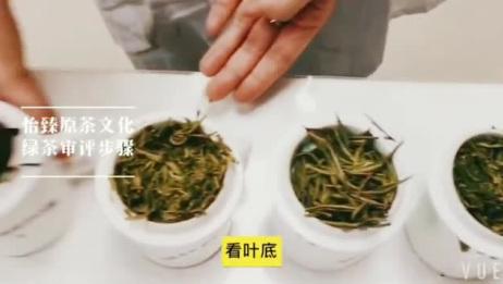 评茶员必看的审评教程 绿茶审评(新国标)操作技巧——黄山毛峰、碧螺春、雨花茶等茶