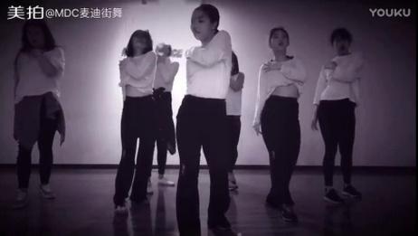 MDCWinter Dance Camp VIVI JAZZ基础班