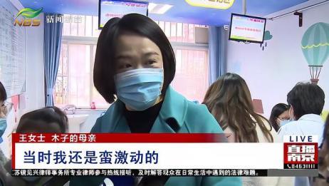好消息!国产宫颈癌疫苗落地江苏 市民可预约接种