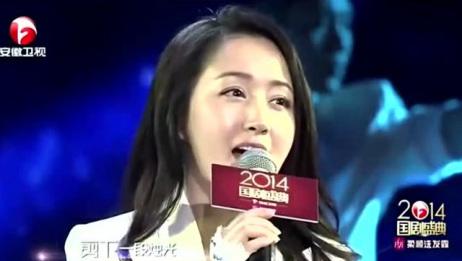 甜歌皇后杨钰莹翻唱杨幂《爱的供养》真是不一样的味道!