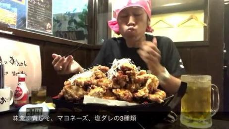 日本大胃王挑战30分钟内吃完6斤炸鸡,成功可免单