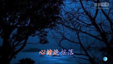 《汾上惊秋》苏颋 视频朗诵
