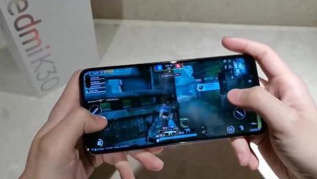 """红米K30""""吃鸡""""游戏实测,120Hz屏幕果然给力,双模5G也足够流畅"""
