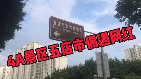 """闽南特色的""""皇宫起""""红砖建筑,网红打卡胜地,国家4A级景区"""