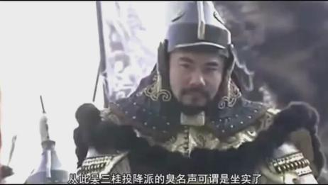 如果吴三桂不投降清军, 满清能入主中吗_