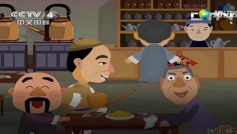 刘宝瑞爆笑相声:蒲松龄他恨你啊,你把他的出版费给曹雪芹了