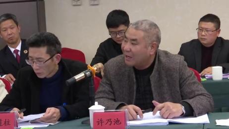 本地资讯:寿宁新闻20190111期