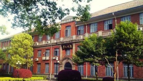 湖南最好的4所大学,第一所比清华北大还难考,军校中唯一的985!