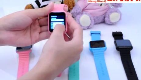 萌小Q儿童电话手表功能演示