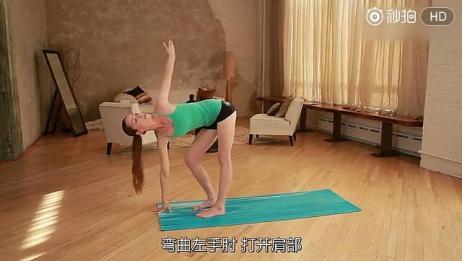 4分钟缓解肩颈疼痛的瑜伽体式