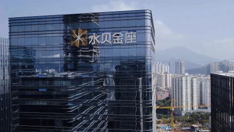 深圳市博大建设集团工程丨水贝金座幕墙工程