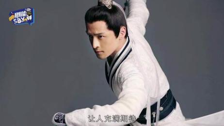 2019胡歌携三部新剧回归,将首次与人气女王赵丽颖合作!