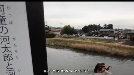 日本动漫里的河童起源于中国?没错,战国时期这个妖怪跑过去的
