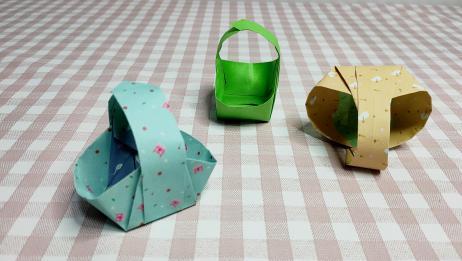 一张纸折出漂亮的菜篮子,折法超级简单,手工折纸教程