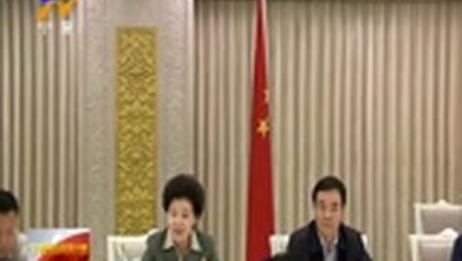 [宁夏新闻联播]自治区召开民族工作联席会议 咸辉主持并讲话