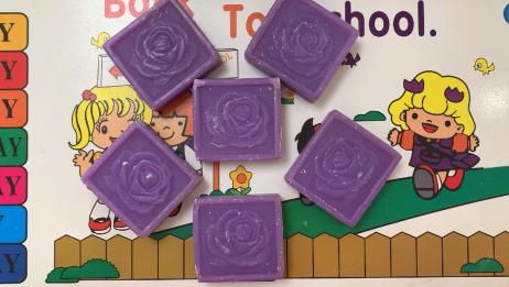 刮皂解压原创视频!刮几块梦幻紫色的皂皂,这感觉太酸爽啦!