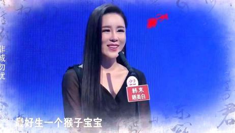 韩国优质男嘉宾上台相亲,美女霸气宣战:这个男人是我的