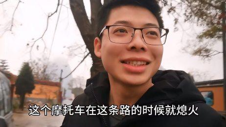 实拍广西桂林最阴森帝王陵,据说有游客晕倒太恐怖了