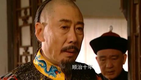 雍正王朝:康熙这手段简直了!真不愧是千古一帝,看完更是佩服