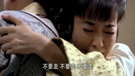 倾城绝恋:美璃梦见梓晴伤心欲绝,可她已经离开了自己!